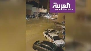 صباح العربية | شوارع الكويت تغرق