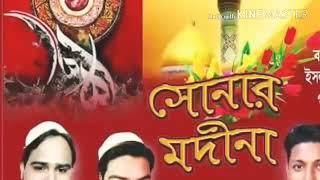 খুশির ইদ এলোরে Abulkalam 2018 গজল