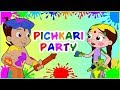 GreenGoldKids Holi Pichkari Party Special Song mp3