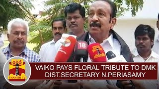 Thoothukudi DMK District Secretary N.Periyasamy dies, MDMK Chief Vaiko Pays floral tribute
