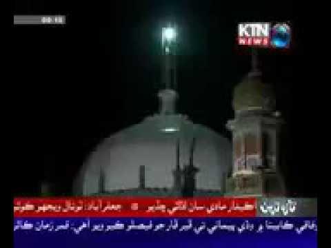 Xxx Mp4 Faqir Zawar Hussain Dargah Fateh Pur Balochistan 3gp Sex