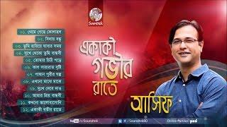 Asif - Ekaki Govir Raate