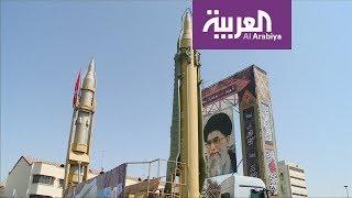 خلافات أميركية أوروبية حول إيران
