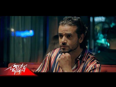 Xxx Mp4 Samo Zaen El Estwana El Mashroukha Music Video 2018 3gp Sex