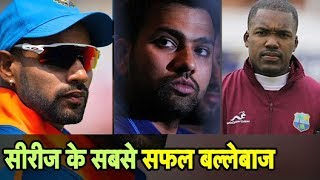 Top Performer In The Series Batting | Sports Tak