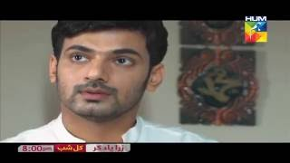 Zara Yaad Kar episode 12 promo HUM TV