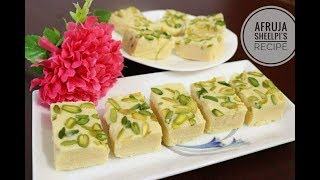 ৫ মিনিটে গুঁড়া দুধের সন্দেশ বা বরফি| Milk Powder Barfi| How to make Milk Powder Burfi| Burfi Recipe