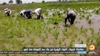 تقرير | مفاجأة كبيرة .. انتهاء إثيوبيا من بناء سد النهضة منذ شهر !