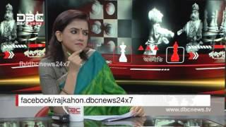 Rajkahon 18/10/2016 (Part-1)