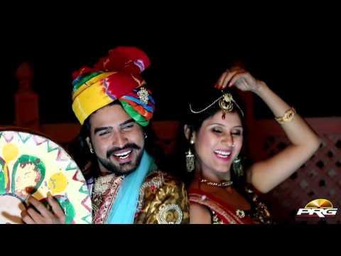 Mahino Fagan Ko FULL VIDEO Song   Rajasthani Holi Song   Ramavtar Marwadi   Marwadi Fagan Song 2016