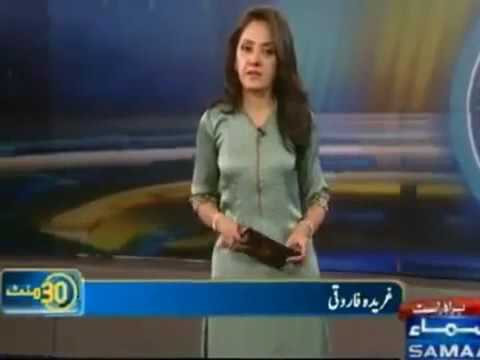 Xxx Mp4 SEXY Pakistani News Anchor Gharida Farooqi Hot Cleavage 3gp Sex