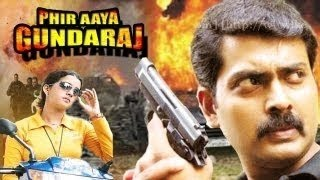 Phir Aaya Gundaraj  - Full Length Action Hindi Movie
