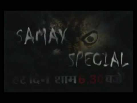 Xxx Mp4 Samay Special New Promo Mp4 3gp Sex