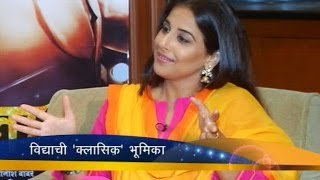 Show Time With Vidya Balan For 'Ek Albela'  Movie