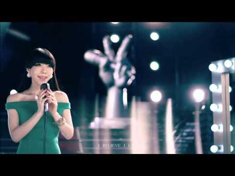吳莫愁 -《我相信》MV HD (第二季中國好聲音官方加油歌)