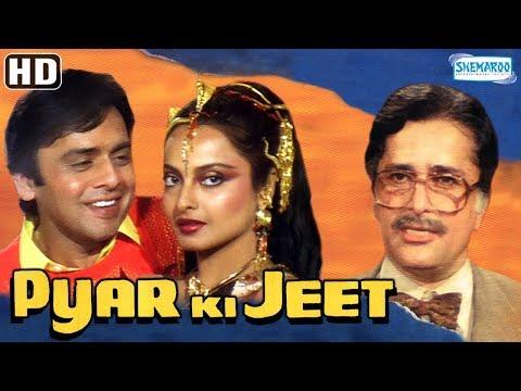 Xxx Mp4 Pyar Ki Jeet HD Shashi Kapoor Vinod Mehra Rekha Superhit Hindi Movie With Eng Subtitles 3gp Sex