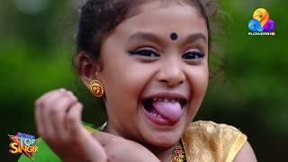 ടോപ് സിംഗറിൽ എത്തിയ ആറ്റുമണമേൽ ഉണ്ണിയാർച്ച നമ്മുടെ ദിയക്കുട്ടി  Top Singer   Viral Cuts