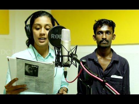 SAKHAVU KAVITHA (Poem) - സഖാവ് OFFICIAL VIDEO - Sakhav Song Album - SAM MATHEW & ARYA DAYAL