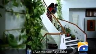 Aasmano Pe Likha Episode 16 Full Complete on Geo Ent