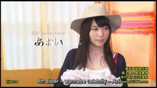 [JAVwithEngSubs] Harem lifestyle with 7 sisters