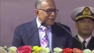 এই টেহা কইত্তে আইবো, রাষ্ট্রপতি আব্দুল হামিদ এর পারিবারিক জীবনের কিছু মজার কথা শুনুন