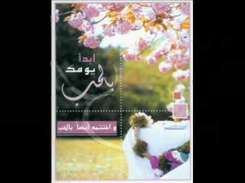 لو تبيني محمود القصير اغنية سورية رومانسية