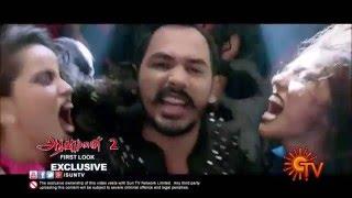 Aranmanai 2 - Party With The Pei HD