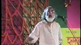 বাউল গান, সাধক মোহন্ত শাহ্।। আমি আসতে চাইনি পৃথীবিতে