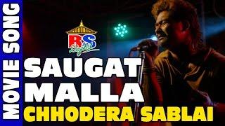 Chhodera Sablai || छोडेर सबलाई || Utsav Movie | |उत्सव