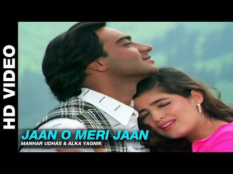 Xxx Mp4 Jaan O Meri Jaan Jaan Manhar Udhas Amp Alka Yagnik Ajay Devgn Amrish Puri Amp Twinkle Khanna 3gp Sex