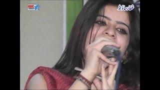 Punjabi Mushaira .sitara Noor Khushab program