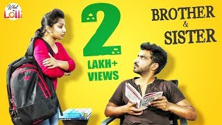 Brother & Sister - Latest Telugu Comedy Video    What The Lolli