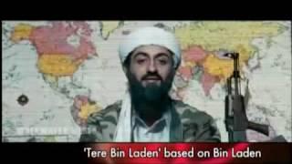 Sneak peek - Tere Bin Laden