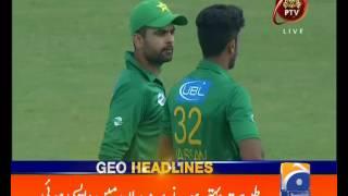 Geo Headlines 08 AM 31-March-2017