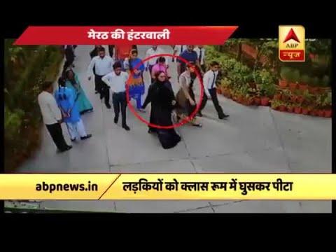 Xxx Mp4 Meerut Hunterwali Beats Up Girls In School Premises For Spreading Rumours About Her Dau 3gp Sex