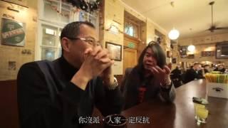 《跟住矛盾去旅行》第3集06-曾鈺成vs梁國雄