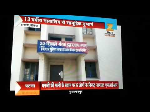 Xxx Mp4 Bihar Rep Kand 3gp Sex