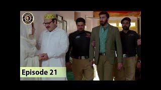 Shiza Episode 21 - 12th August 2017 - Sanam Chaudhry - Aijaz Aslam - Top Pakistani Drama