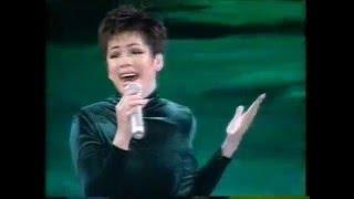 Regine Velasquez - Sana maulit Muli - in Japan, 1995