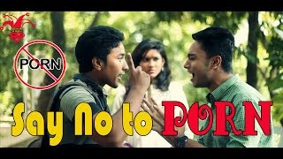 SAY NO TO PORN !!! 18+ | Bangla Social Awareness Video | Prank King Entertainment