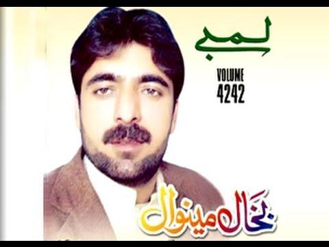 Bakhan Minawal Pashto new Songs 2013 Lambay New album nice song 2013