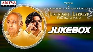 Legendary Lyricist's Collections || Best Telugu Songs || Jukebox Vol -1