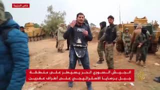 الجيش السوري الحر يسيطر على منطقة جبل برصايا
