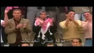 اهل الهمة عمرالعبداللات و طوني قطان (الاردن يعمر ) 2017