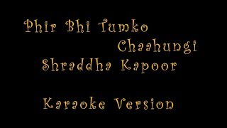 Phir Bhi Tumko Chaahungi Female Version | Shraddha Kapoor | Karaoke With Lyrics
