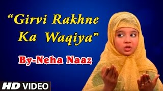 Girvi Rakhne Ka Waqiya || Neha Naaz || Sonic Enterprise || Latest Islamic Song || HD