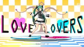 【初音ミク】裏表ラバーズ【Project DIVA F 2nd】追加演出