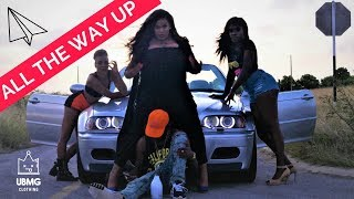 KeKe Sweetss - All The Way Up Ft. PolyDan ( Official Music Video ) UBMG™