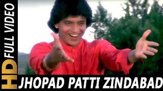 Jhopad Patti Zindabad | Kishore Kumar | Pyaar Ka Mandir 1988 Songs | Mithun Chakraborthy, Madhavi