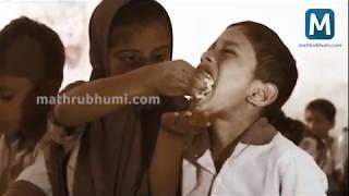 ഇവള് ഫാത്തിമ ബിസ്മി - കരുതലിന്റെ കടല്